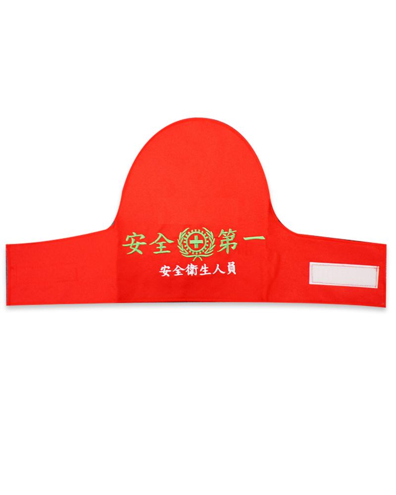 山型臂章 電繡 訂製