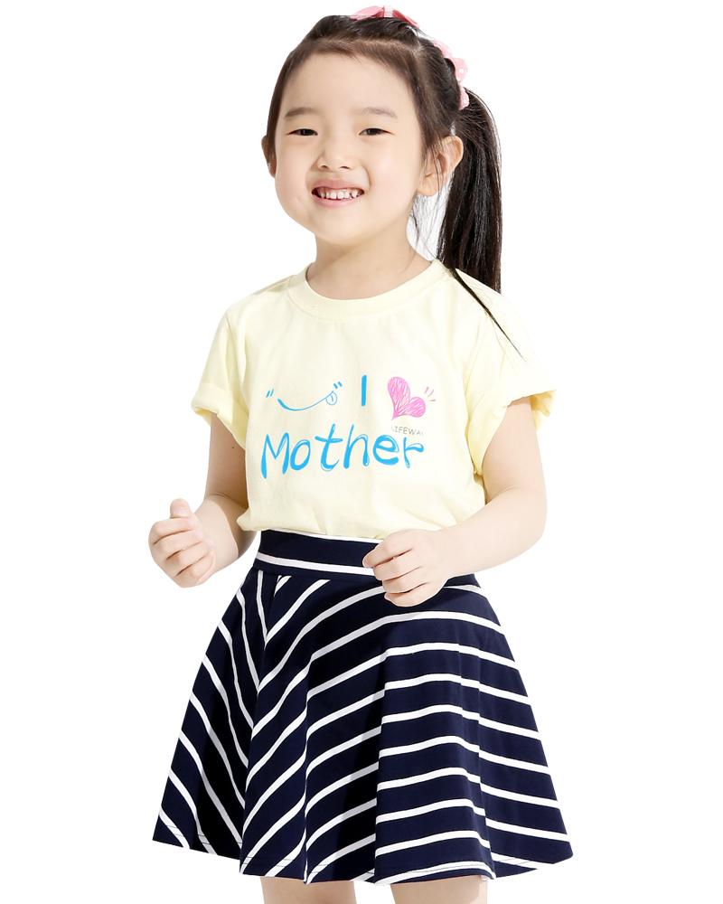 條紋短褲裙 丈青底白