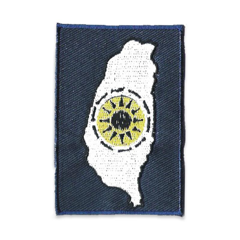刺繡臂章布章訂製款C