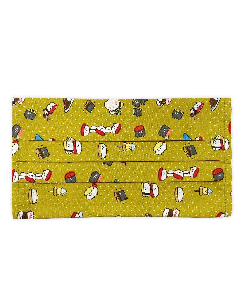 防塵口罩套-壽司黃
