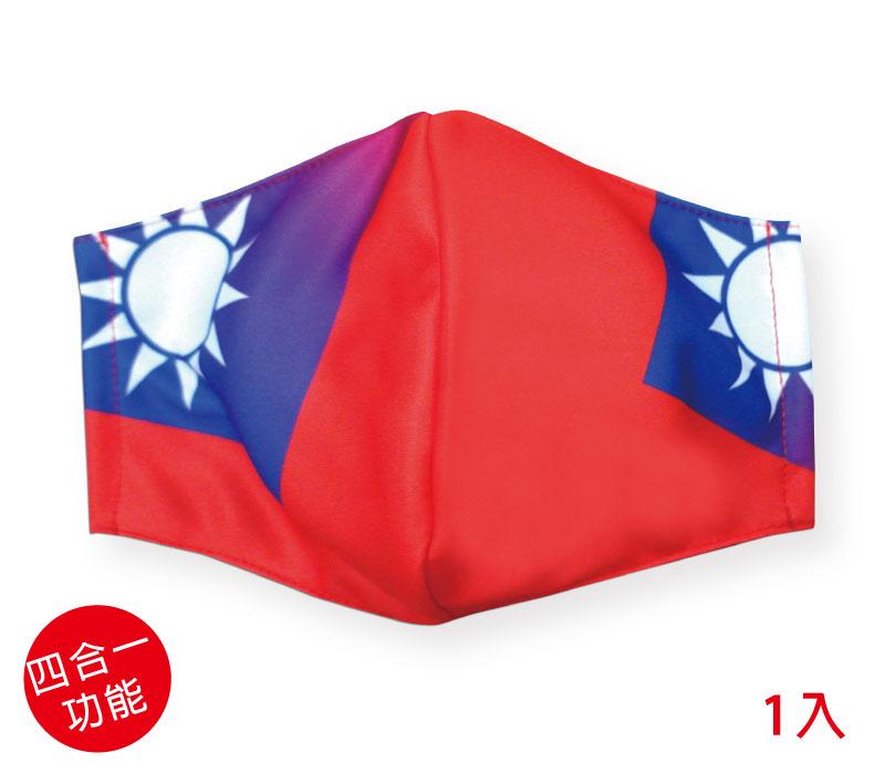 四合一抗UV涼感透氣-可塞濾材或醫療口罩的四用布口罩套-Taiwan Mask SU-F04