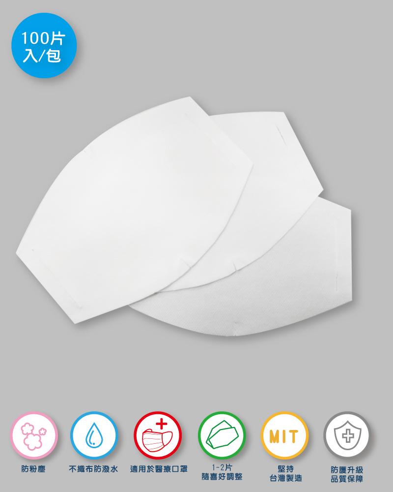 防塵布口罩濾材-拋棄