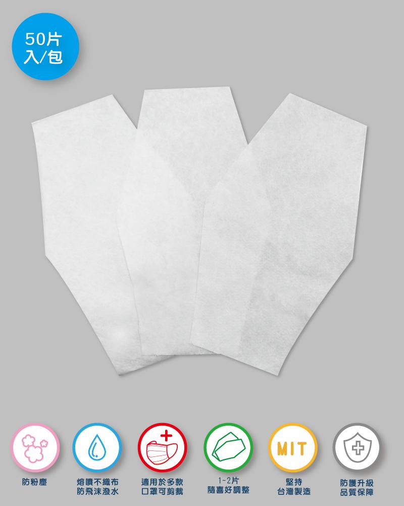 防塵布口罩濾材-椎形