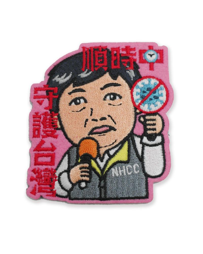刺繡磁鐵EM-01