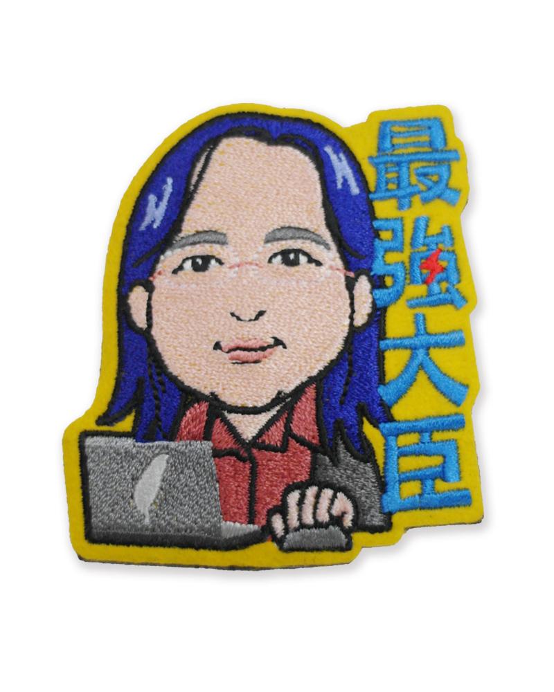 刺繡磁鐵EM-02